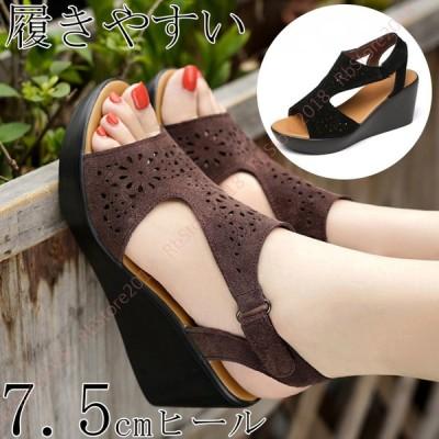 厚底 サンダル ヒール7.5cm 歩きやすい ウェッジソール 花柄 大きいサイズ 面ファスナー レディース 黒 ウェッジ 幅広 ワイズ 3E ウエッジソール 25.5cm 靴