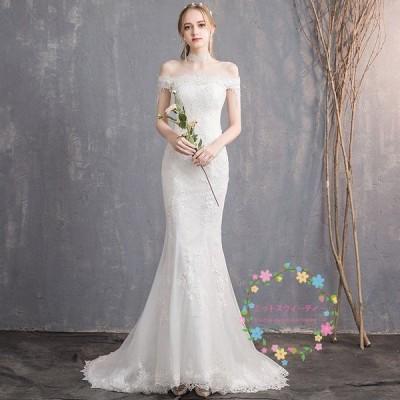 ウエディングドレス 安い 花嫁 結婚式 白 マーメイドラインドレス レース 衣装 二次会 ロング パーティードレス 披露宴 調節 大きいサイズ セミオーダー