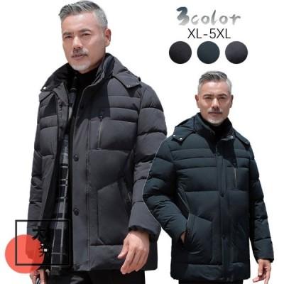 ロングコート ジャケット フード付き メンズ 防寒 裏ポア アウター 中綿ジャケット メンズファッション カーディガン 冬 服