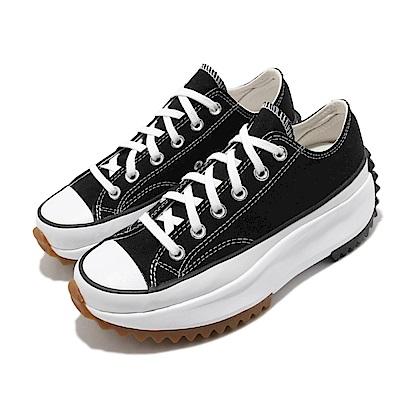 CONVERSE 帆布鞋 Run Star Hike 男女鞋 低筒 潮流 鋸齒鞋 厚底 星星 情侶 黑 白