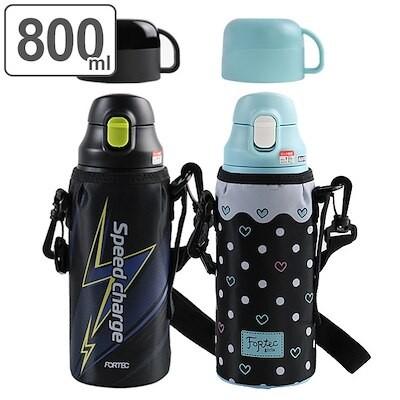 水筒 直飲み コップ付 ステンレス 保温 保冷 2way フォルテックパーク 800ml ( 2WA