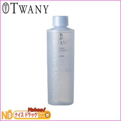 トワニー トーニングコンディショナーt レフィル 180ml カネボウ TWANY 収れん化粧水