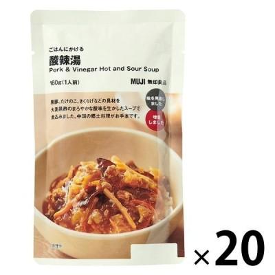 【まとめ買いセット】無印良品 ごはんにかける 酸辣湯 160g(1人前) 20袋 良品計画<化学調味料不使用>