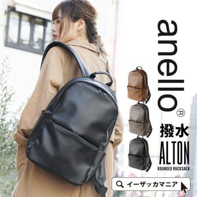 リュックサック レディース A4 男女兼用 バッグ 鞄 かばん カバン デイバッグ 撥水 フェイクレザー PC収納 大きいサイズ anello アネロ