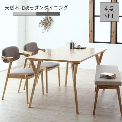 ダイニングテーブルセット ダイニングテーブル 4点セット 4人用 4人掛け おしゃれ ベンチ 北欧 天然木