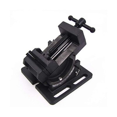 HFS (R) Cradle Style Angle Drill Press Vise (3'')