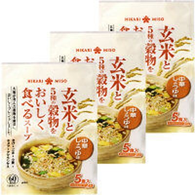 ひかり味噌ひかり味噌 玄米と5種の穀物をおいしく食べるスープ 中華しょうゆ味 1セット 3袋入(5食入×3)