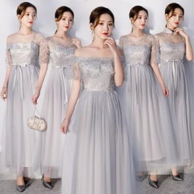 パーティードレス ブライズメイド 結婚式 5デザイン パーティードレス ワンピース二次会 演出司会ブライズメイドドレス結婚式 お呼ばれ