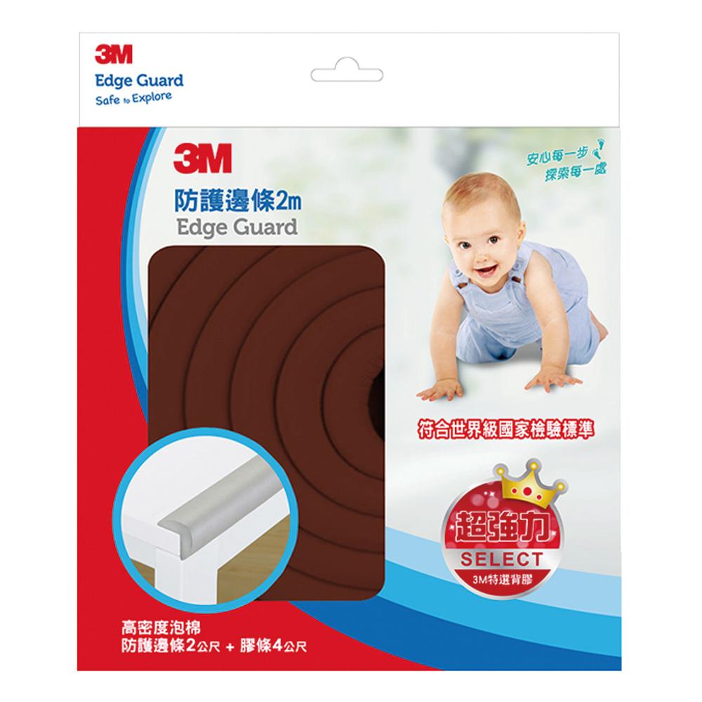 3M兒童安全防撞邊條2M-褐色