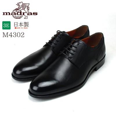 madras マドラス M4302 ビジネスシューズ 本革 3E ブラック 外羽根 プレーントゥ ラウンドトゥ 日本製 ビブラム 18FW10