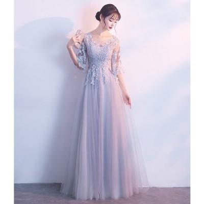 ロングドレス 演奏会ドレス パーティードレス ウェディングドレス 結婚式  花嫁ドレス 大きいサイズ カラードレス イブニングドレス お呼ばれ 同窓会[グレー]