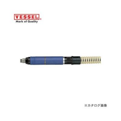 ベッセル VESSEL エアーマイクログラインダー チャック内径φ6mm 35000rpm(ソフトグリップ) GT-MG35SAR