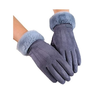 WHITE FANG(ホワイトファング) 手袋 スウェード グローブ 秋冬 防寒 おしゃれ かわいい スマホ 裏起毛 (02:グレー サイズ)