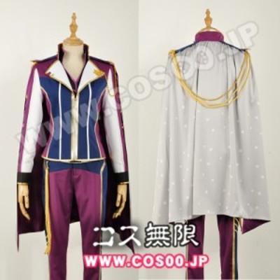 あんさんぶるスターズ!◆ユニットソングCD 3rdシリーズ 南雲鉄虎◆コスプレ衣装