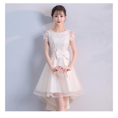 ナイトドレス ワンピ ミニ パーティードレス 二次会 税込 結婚会 ウェディングドレス ミディアム 膝丈 レース セール 送料無料 選択が多い