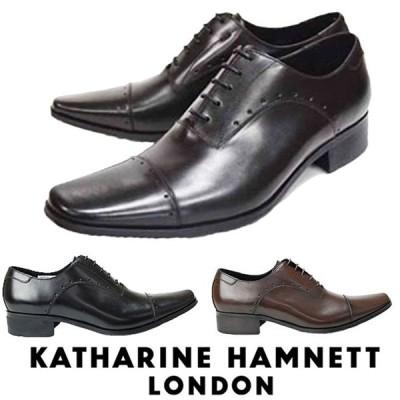 キャサリンハムネット メンズ ビジネスシューズ KATHARINE HAMNETT 3978 靴 ストレートチップ 成人式 就活 父の日 プレゼント