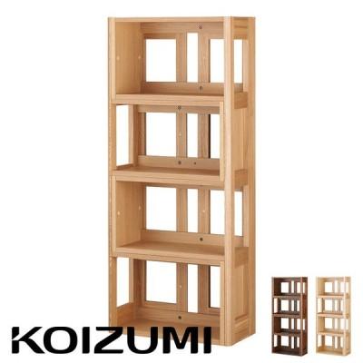 コイズミ KOIZUMI 伸縮 分割可能 本棚 ブックラック ランドセルラック ディスプレイ棚 木製 収納棚 子供部屋 BEENO(ビーノ) エクステンションシェルフ 3色対応