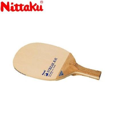 ニッタク ストリーク R-H 卓球ラケット NE6676