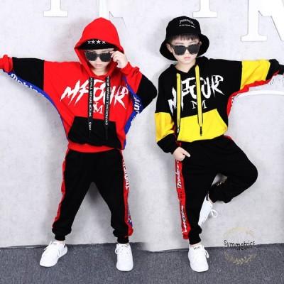 韓国子供服 2点セット ジャージ スウェット 男の子 春秋 キッズ セットアップ ジュニア服キッズ ダンス 衣装 ヒップホップ セットアップ 安い