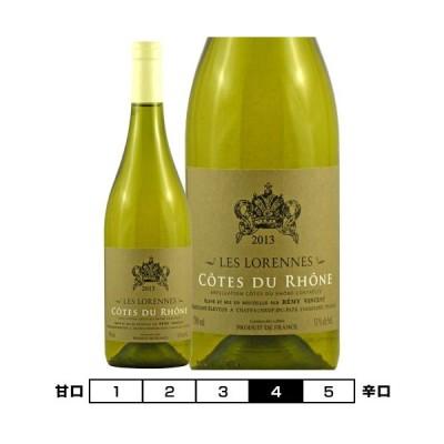 レ・ロレンヌ・コート・デュ・ローヌ・ブラン[2016]ブロット家 白 750ml [Les Lorennes Cotes du Rhone Blanc] フランス コート・デュ・ローヌ 白ワイン