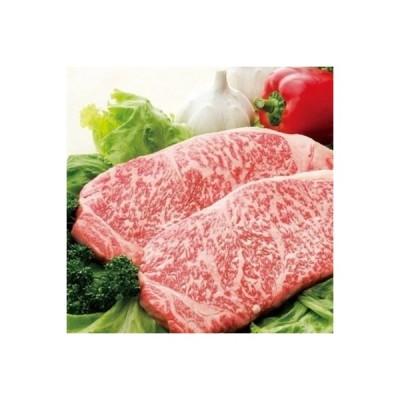 佐伯市 ふるさと納税 おおいた和牛サーロインステーキ 200g×2枚
