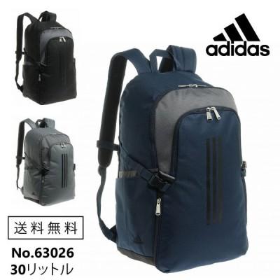 adidas/アディダス リュックサック Lサイズ 30リットル 63026
