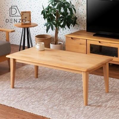 テーブル センターテーブル ローテーブル 木製 エリス ISSEIKI