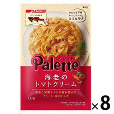 日清フーズ日清フーズ マ・マー Palette 海老のトマトクリーム 1セット(8個)