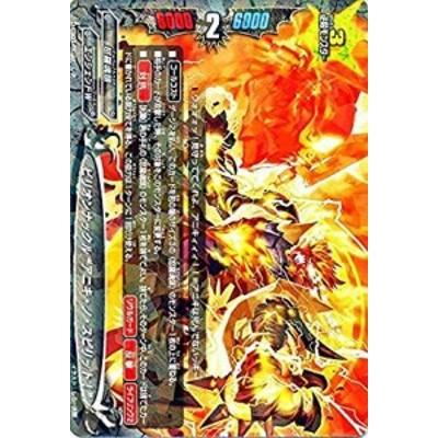 """バディファイトDDD D-EB01/0021 ビリオンナックル """"アニキ・ノ・スピリット!"""" (レア) バディファイト コレクション"""
