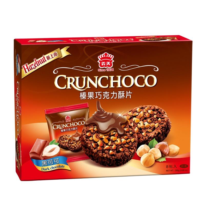 義美榛果巧克力酥片(黑可可)
