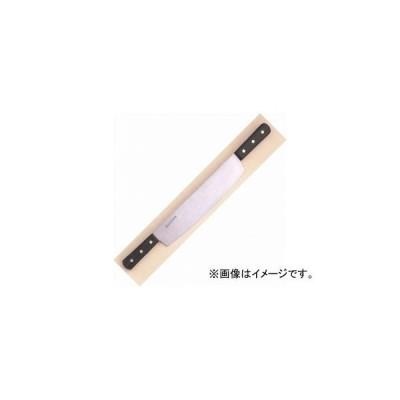 正広/MASAHIRO 正広作 両手冷凍 300mm 品番:40971