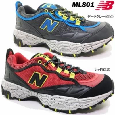 スニーカー メンズ new balance ニューバランス ML801 メンズ スニーカー トレイルランニング トレッキング 靴 シューズ ウォーキング ス