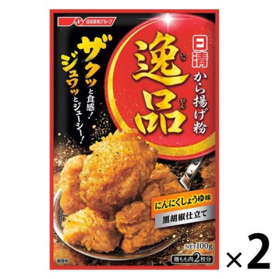 日清フーズ日清フーズ 日清から揚げ粉逸品にんにくしょうゆ味黒胡椒仕立て(100g) ×2個