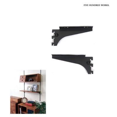 公式 エントリーP11倍 本棚 ブラケット シェルフボード 壁面 DIY パーツ 木製 ウォールサポートブラケット L 左右セット クレエ