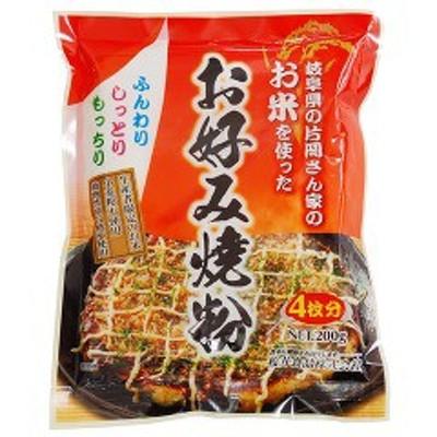 桜井食品 お米を使ったお好み焼き粉(200g)[米粉]