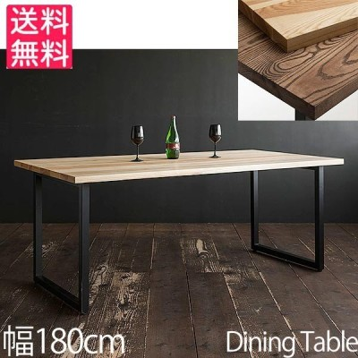 ダイニングテーブル カラー2色 幅180 高さ72 天然木 ホワイトアッシュ材 オイル塗装 ブラックアイアン RMA-180 MK エムケーマエダ 開梱設置 送料無料 viventie