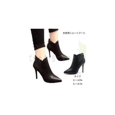 アンクルブーツ レディース ハイヒール PU ショートブーツ 2タイプ ブーツ 女性用 シューズ オシャレ 通勤 靴 春秋物 くつ 冬物