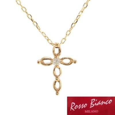 ロッソビアンコ ミラノ イエローゴールド ダイヤモンド クロス ネックレス Rosso Bianco MILANO K10 YG RBKJ-015 チェーン アクセサリー アクセ