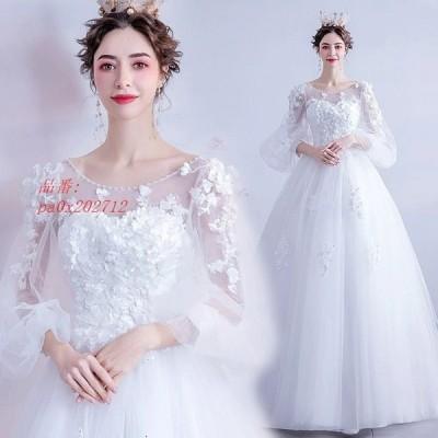 ホワイトドレス Aライン ウェディングドレス 袖あり パフスリーブ お洒落 結婚式ドレス エレガント 披露宴 二次会 ブライダルドレス 花嫁