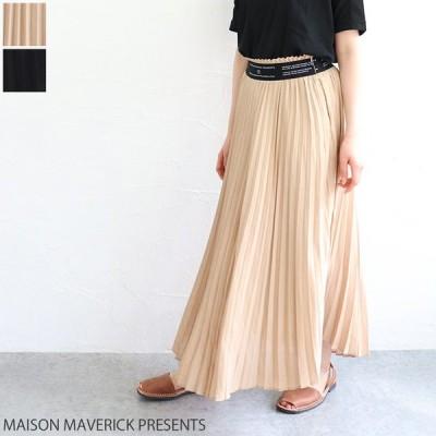 【sale30%off】【返品不可】【送料無料】MAISON MAVERIC PREZENTS(メゾン マヴェリック プレゼンツ)プリーツロングスカート