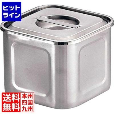 18-8 深浅型 角キッチンポット8cm AKK9701