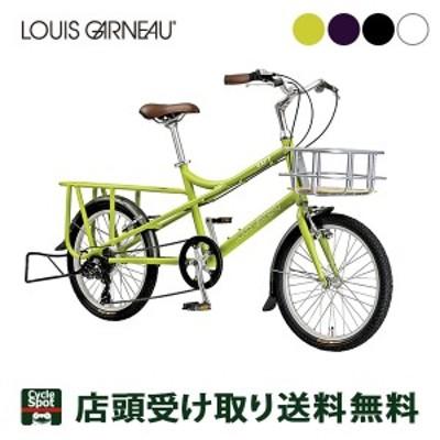 P10% 10/23 ルイガノ スポーツ自転車 ミニベロ 小径車 イーゼル8.0 LOUIS GARNEAU 7段変速