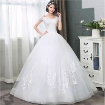 オフショルダー ロング丈ワンピース 綺麗 結婚式 花嫁 パーティードレス プリンセスライン ウエディングドレス ブライダル 素敵 ワンピー