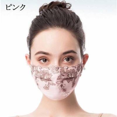 限定無料10倍ポイントレースマスク布マスク洗えるマスク刺繍花柄春夏秋冬おしゃれ可愛いウイルス対策ファッションマスク大人立体マスクキレイめ通気性5色