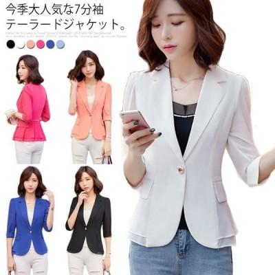 《 》全6色×7サイズ!裾フリル テーラードジャケット 七分袖 サマージャケット サマー ジャケット 7分袖ジャケット 薄手 アウター ワンボタ