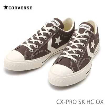 コンバース シェブロンスター CONVERSE CX-PRO SK HC OX ブラウン 1cl601 34200161220