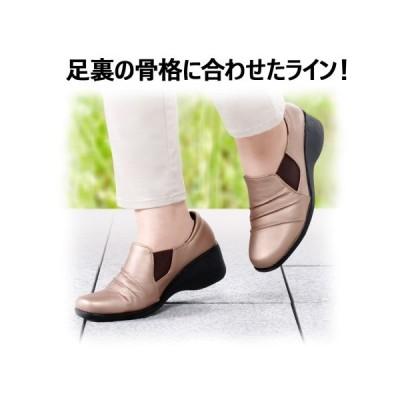 靴 レディース 5Eシャーリングエレガンス らくらく  22.0〜22.5/23.0〜23.5/24.0〜24.5/25.0〜25.5cm ニッセン nissen