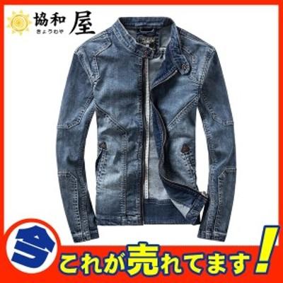 Gジャン メンズ デニムジャケット ジージャン ジャケット 大きいサイズ バイク スリム ブルゾン デニム アウター