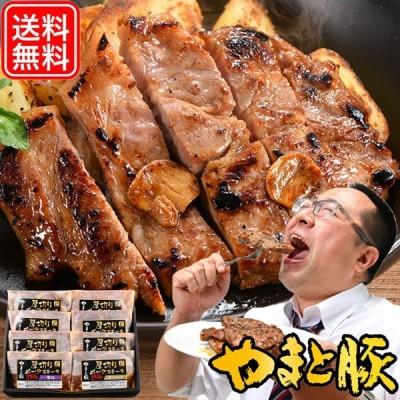 やまと豚 厚切りポークステーキ (8パックセット) NSG-H | [冷凍] 送料無料 敬老の日 残暑見舞い お中元 プレゼント 内祝い 食べ物 味噌漬け ギフト お取り寄せ
