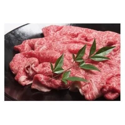 【A5ランク】博多和牛もも赤身しゃぶしゃぶ・すき焼き用600g_PA0175